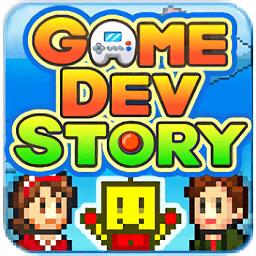 游戏开发物语无限资源版