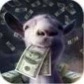 模拟山羊收获日破解版中文版