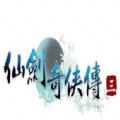 仙剑奇侠传3安卓版