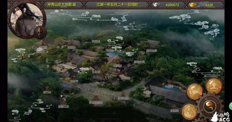 金庸群侠传x绅士mod版下载