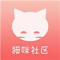 猫咪官网社区app官网