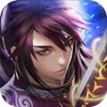 三国霸业游戏下载 v1.2