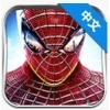 蜘蛛侠游戏下载安装