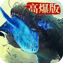 山海经高爆版游戏下载