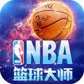 街头篮球手游官网下载