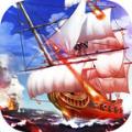 新大航海时代手游下载