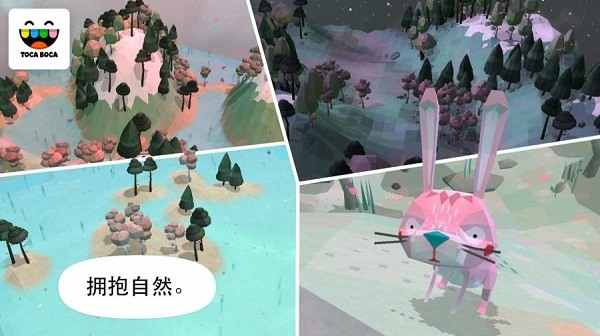 托卡大自然中文版下载v1.0.5 安卓版