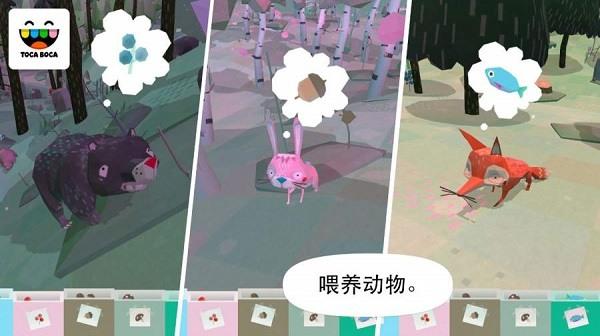 托卡大自然中文版下载