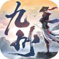 九州飞仙游戏下载