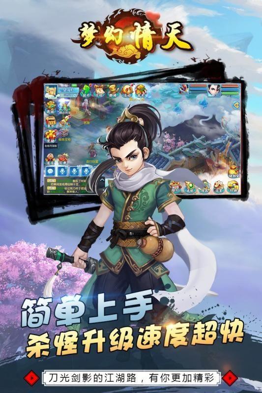梦幻变声器手机版下载