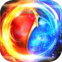 灭神单职业手机版苹果