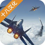 现代战机破解版下载最新版