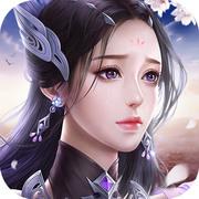 梦仙途手游官网下载
