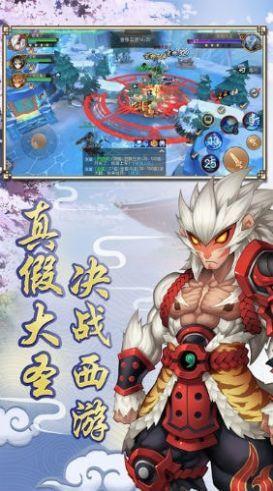 追忆梦幻最新版单机游戏下载
