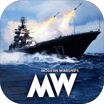 现代战舰手游下载无限金币