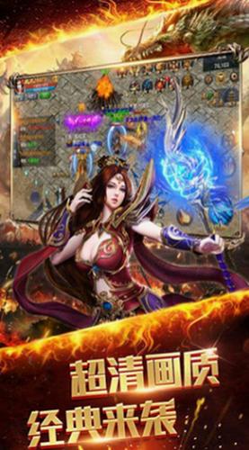 龙之战神手机版
