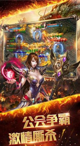 龙之战神安卓版下载