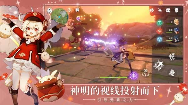 元神游戏官方正版下载安卓2021