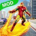 钢铁侠格斗游戏官方版安卓版