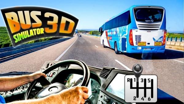 旅游公交车3D