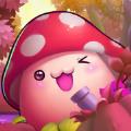 进攻蘑菇头手游