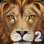 终极狮子模拟器2