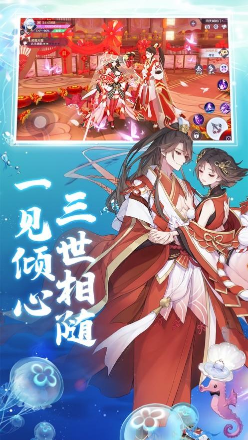 妖界奇门最新安卓版下载