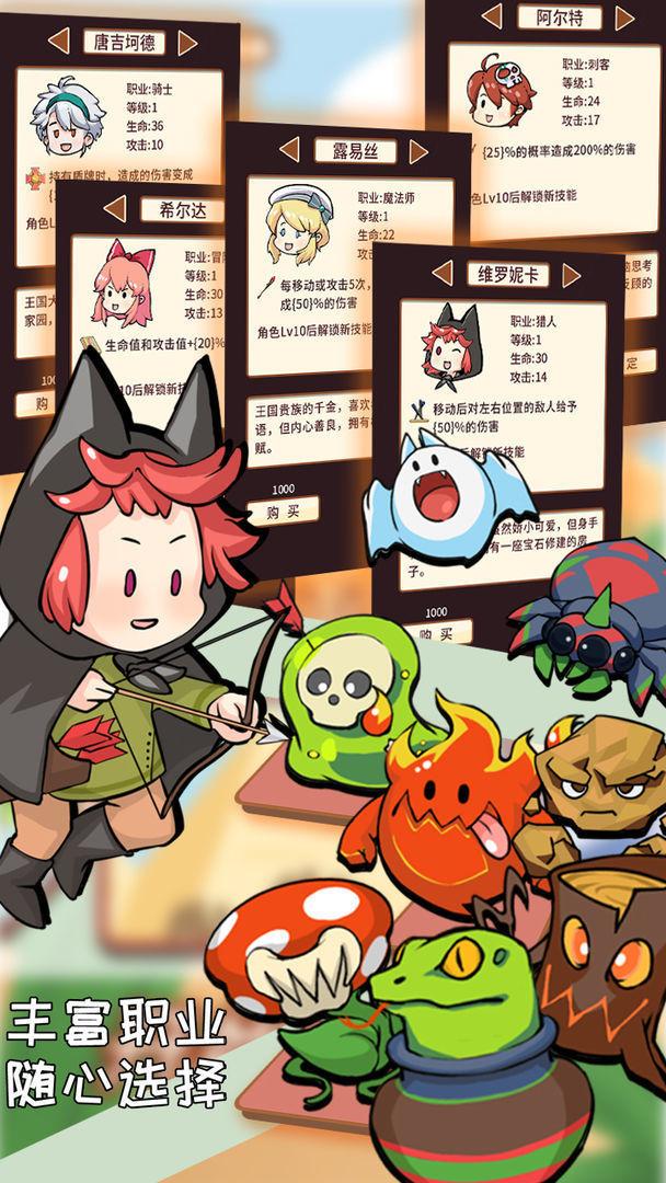 梦幻旅人游戏最新版下载