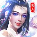 妖神仙官网版