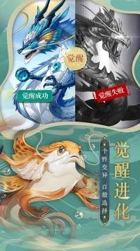 武林盛典图片1