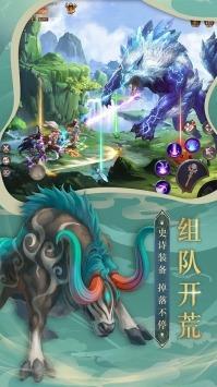 武林盛典图片3
