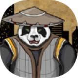 熊猫超人2飞翔熊猫