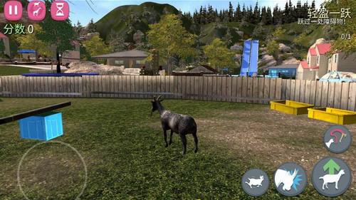 山羊模拟器汉化版下载