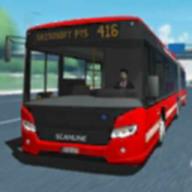公共交通模拟器