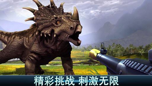 夺命侏罗纪免费破解版