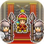 王都创世物语汉化版下载