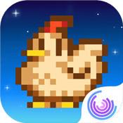 星露谷物语游戏下载