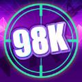 劲乐98K破解版