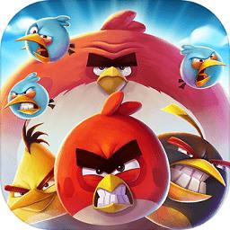 愤怒的小鸟破解版下载