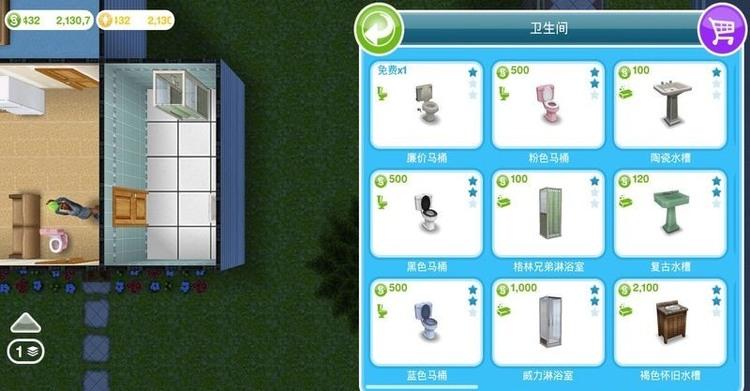 模拟人生4破解版无限金币中文手机版下载