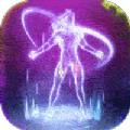玛法传奇英雄手游 v2.3.4