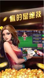 木木棋牌app下载