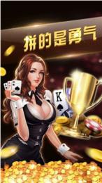 木木棋牌官网手机版下载