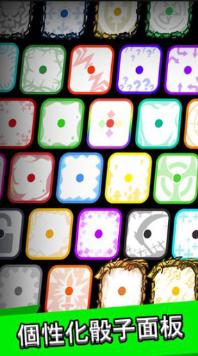 骰子战争破解版无限钻石2021