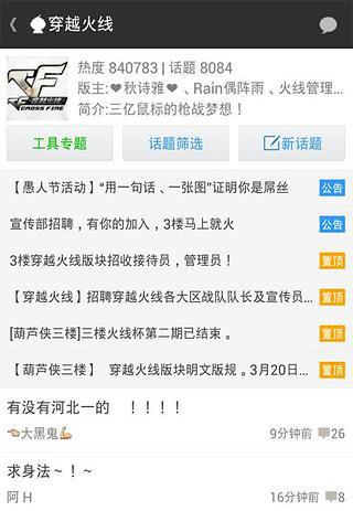 葫芦侠app下载安装