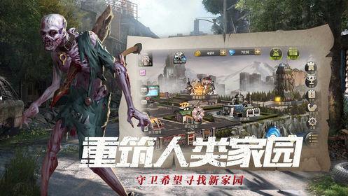英雄大战官方中文版下载