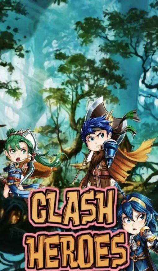 战斗英雄英雄冲突安卓版游戏下载
