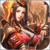 妖娆三国妃子v1.76