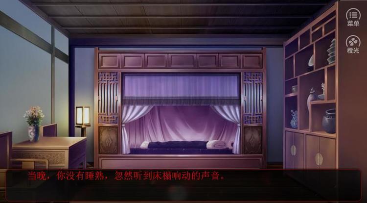 魔女客栈游戏手机版下载