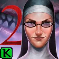 修女2中文版